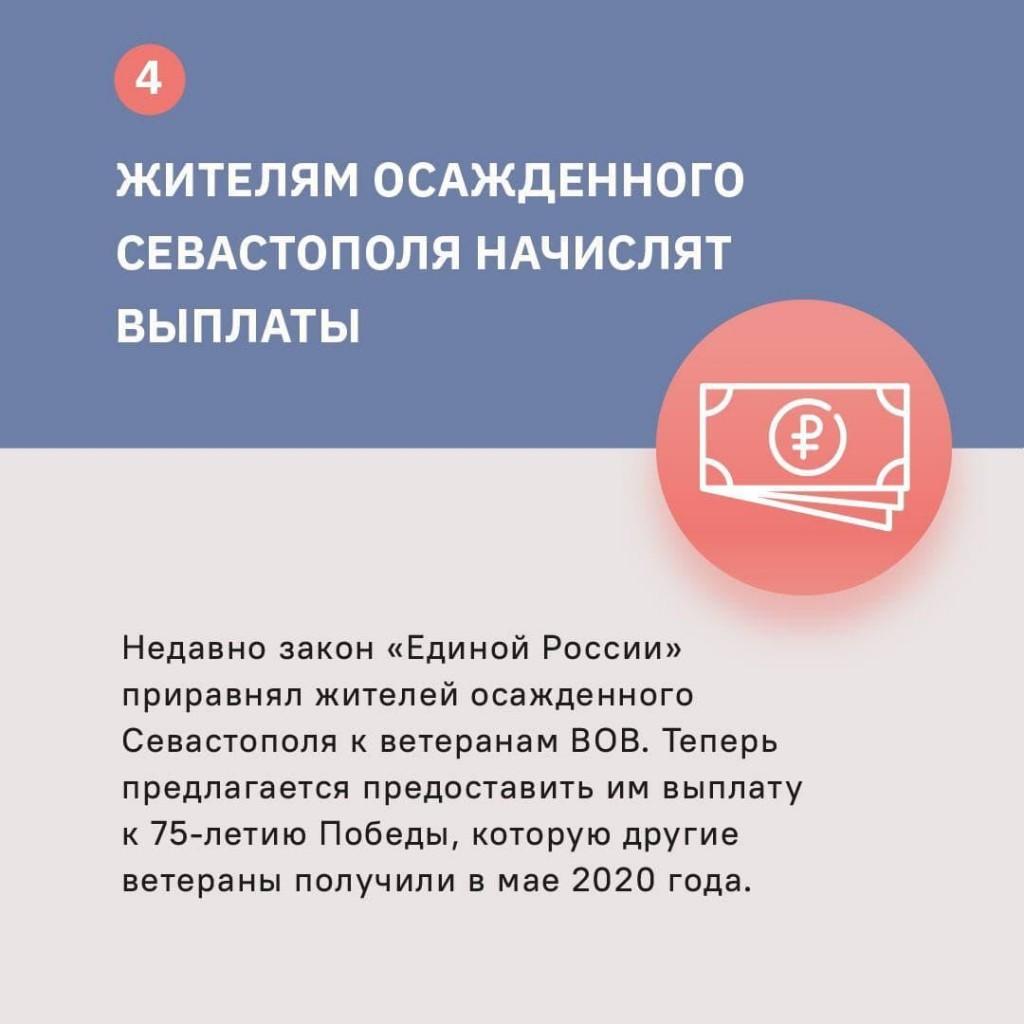 IMG-20210209-WA0008