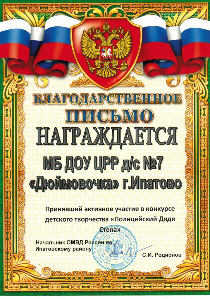 cci29112016_0001