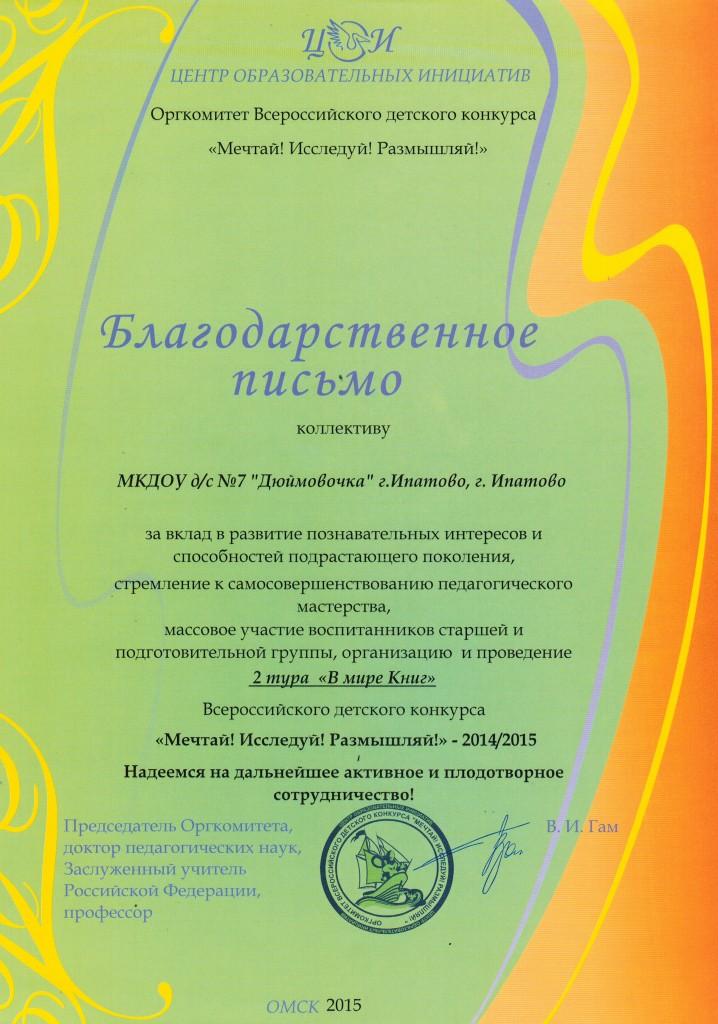 cci29112016_0011