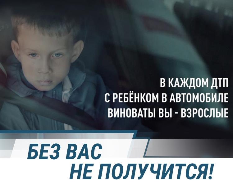 12.04._Bez_vas_ne_poluchitsya_11