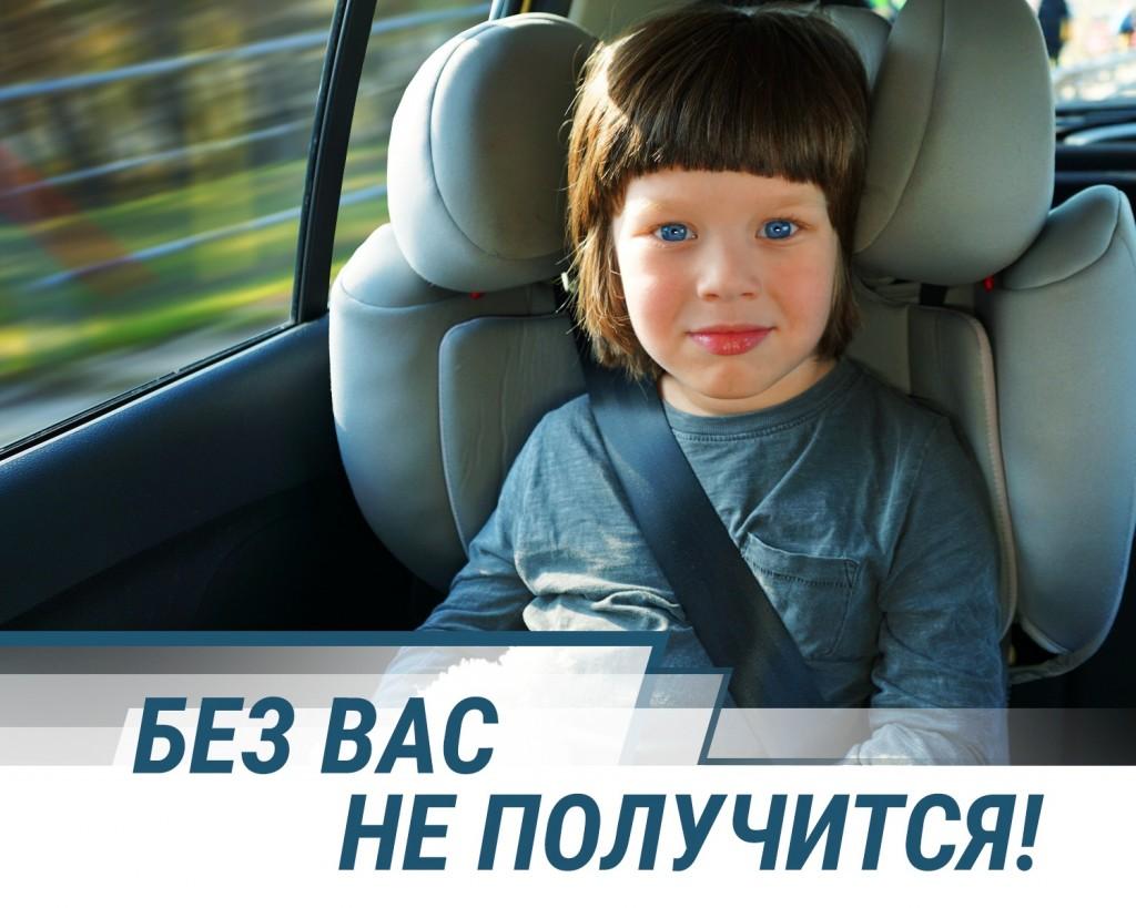 bez_vas_ne_poluchitsya