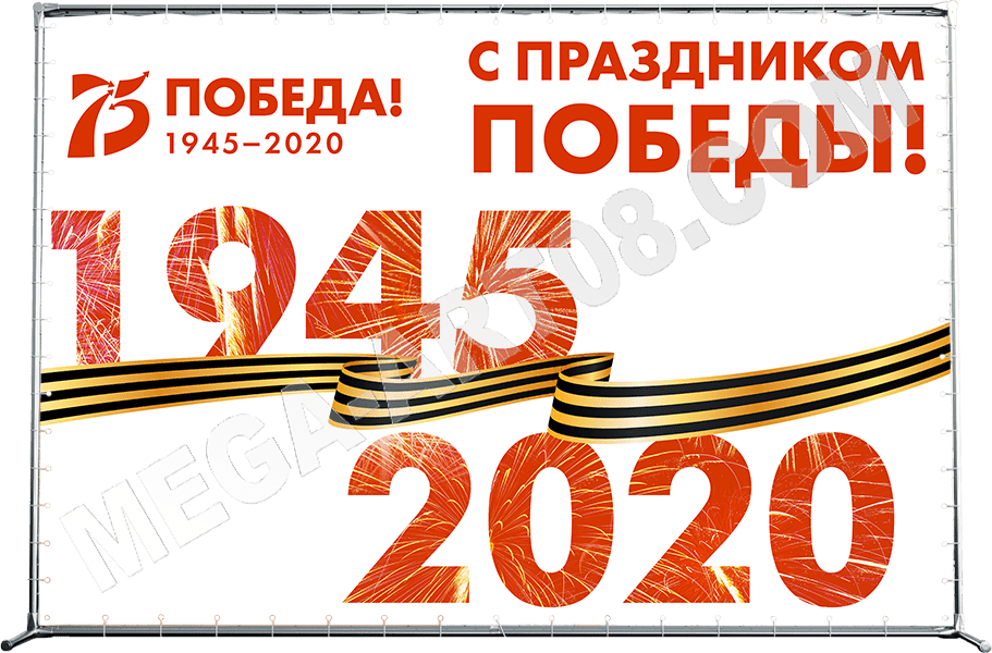 pv-2020-2